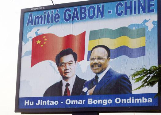 GabonChina