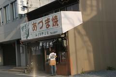 2005-05-05_17-17-38_Canon EOS 20D