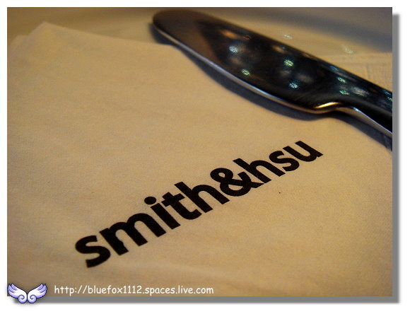 090925Smith & Hsu02