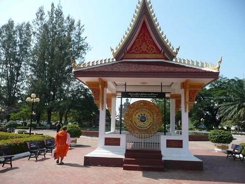 Vientianne 2 122