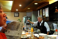 Coffee Shop Hirose, Arashiyama