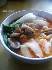 Noodle (335) (11) Tags: mushroom chinesefood homemade noodle  bokchoy day335       335365