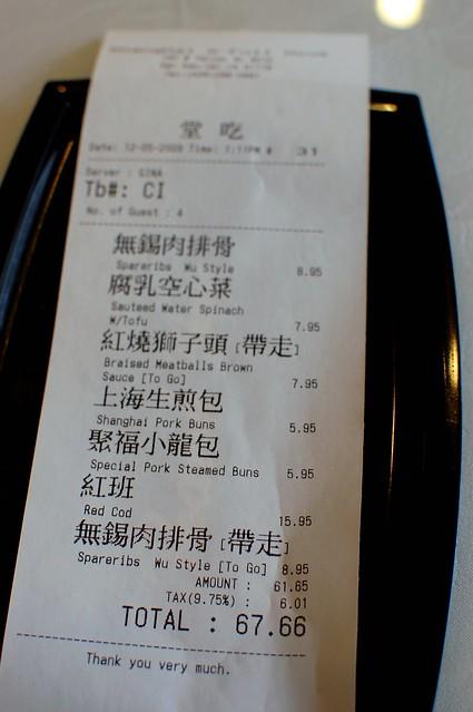 shanghai restaurant 019