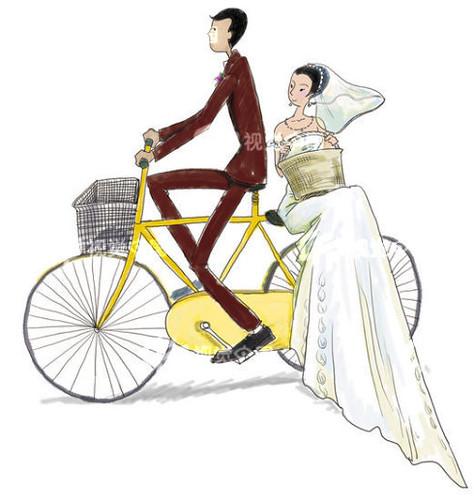 用自行车娶你做新娘