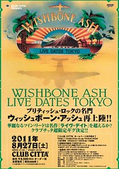 live dates tokyo full