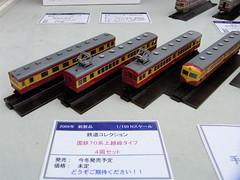 R0010837.JPG