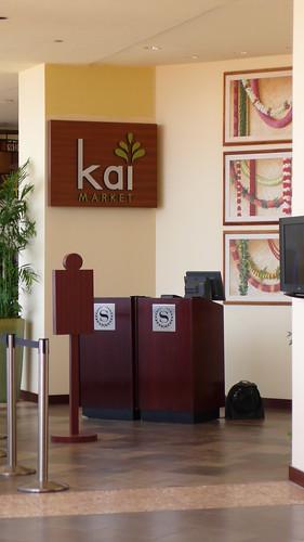 09.12.09 Kai Market Restaurant @ the Sheraton Waikiki Hotel