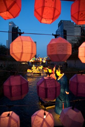 Lanterns River and Sky