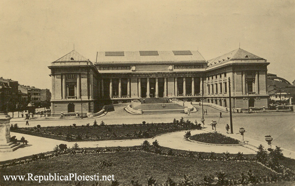 Palatul Culturii - 1952 (?)