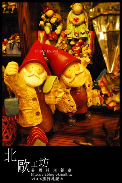 嘉義美食餐廳-北歐工坊荷蘭娃娃主題餐廳8