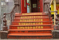 (Julia Manzerova) Tags: nyc newyorkcity red metal stairs rouge golden chinatown steps chinese staircase rd