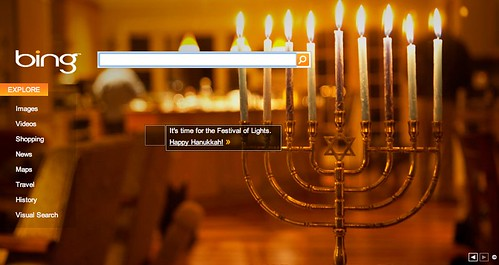 Chanukah Theme at Bing