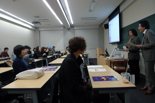 Special CON-CAN screening in Keio University