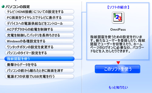 2011-06-20_2244
