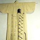 Bowery Mission Kimono (1991) by Kazuko Miyamoto
