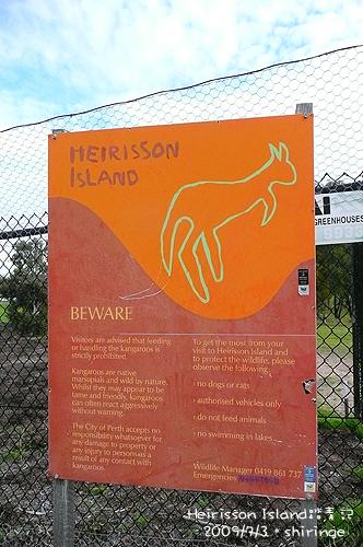 Heirisson Island