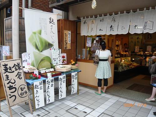 Kamakura - 5