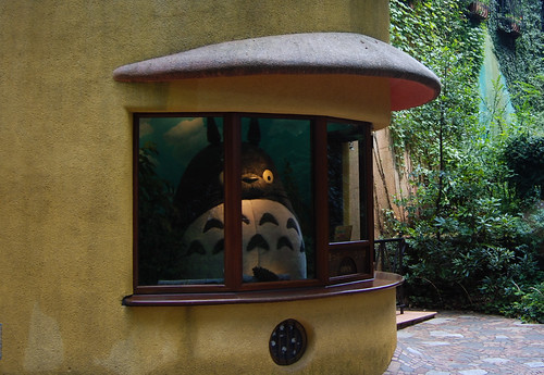 Mitaka: Ghibli Museum Totoro Gate