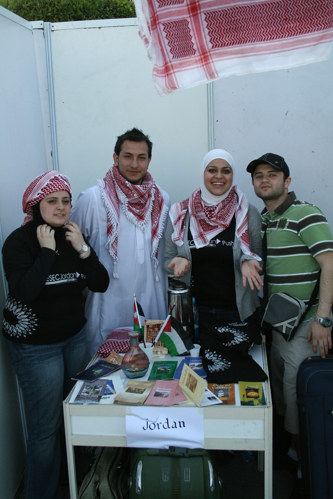 The World's newest photos of aiesec and bahrain - Flickr Hive Mind