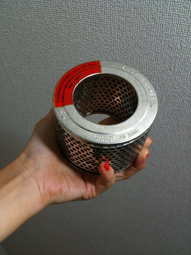 My Isetta Parts [Air Filter]