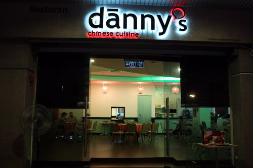 Danny's Chinese Cuisine