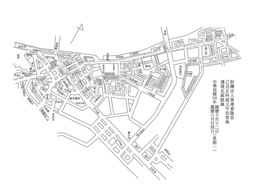 981012東港迎王路線圖