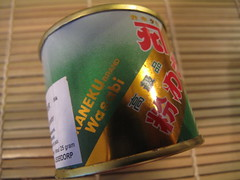 Tin of Wasabi powder