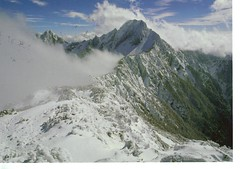Mt Jade, Taiwan