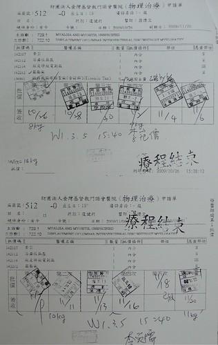 P1120591