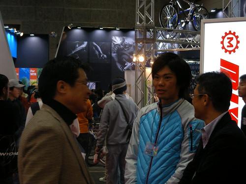 Arashiro Yukiya