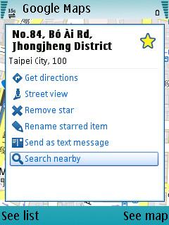 Google Maps 3.31 LBS step 10