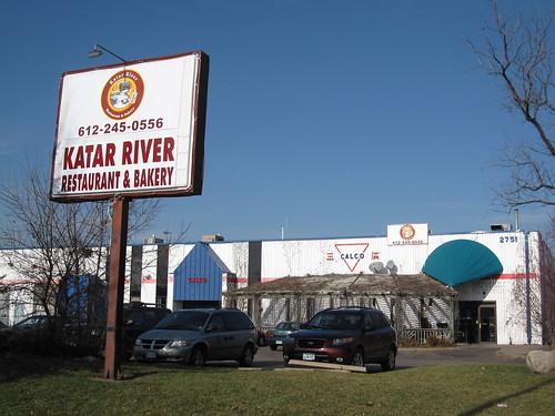 Katar River Restaurant & Bakery