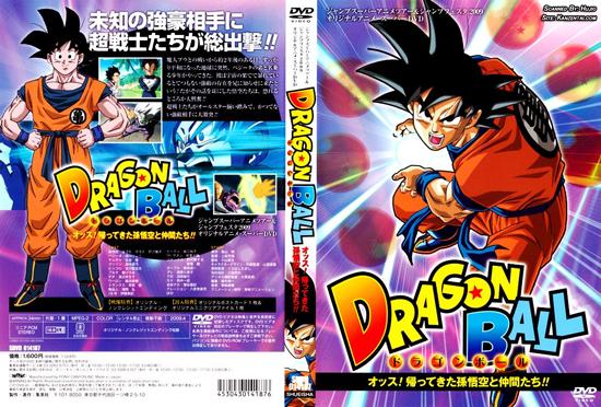 ¡¡Hey, Goku y sus Amigos Regresan!! HD y Online 4191798862_ec86c86846_o