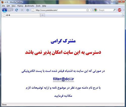 iran internet filter