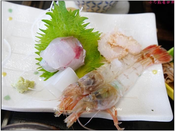 鳥取旬魚たつみ