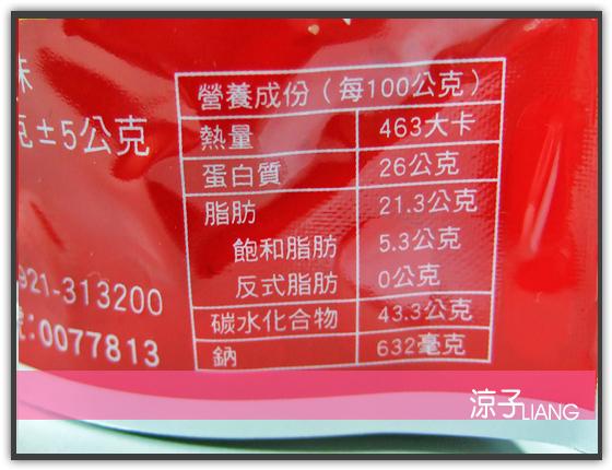 青龍牌芳香藥膳田豆酥05