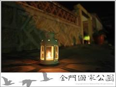 珠山慢漫民宿-01