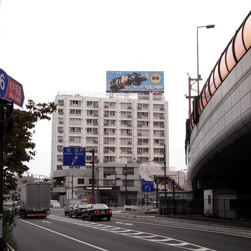 skyline at Kanamachi