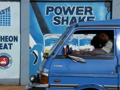 Power Shake II, Freetown (Karen Hlynsky) Tags: sierraleone westafrica freetown karenhlynsky