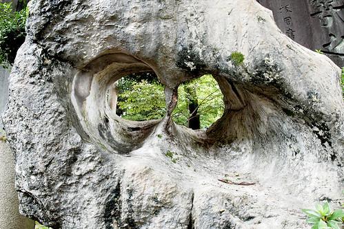 アナーキー岩。