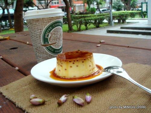 在慶城公園吃下午茶