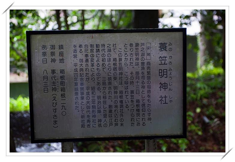 04駒形神社_11.jpg