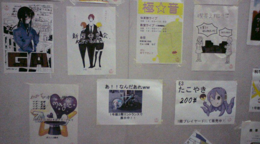 20091014 要從哪開始吐槽 (by yukiruyu)