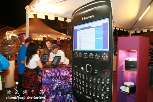 Xpax BlackBerry Party - XBerry Party @ Republic Sunway