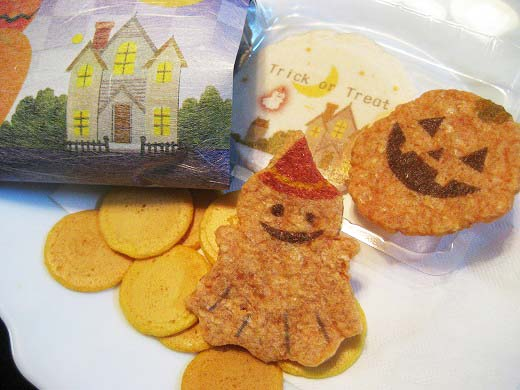 Halloween Ebi Senbei (shrimp crackers) from Keishindo