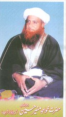 Hazrat K. Mineer Ahmed (Hafiz Zahid Hussain from Darbar e Qalanderia,Gulbe) Tags: all times allah aulia