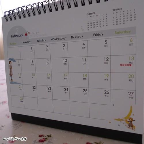vow 桌曆-9