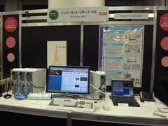 R0012200 (atsushi.nishio) Tags: event sfc keio orf