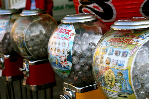 Sunday: Souvenir Pins - Osaka Castle