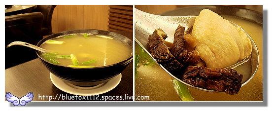 091212泰魯閣18_雲南香菇雞湯